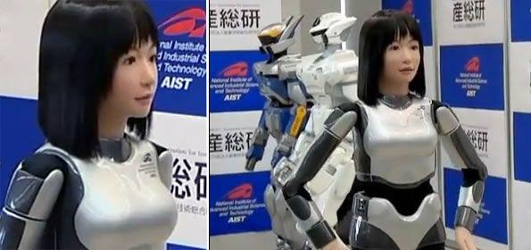 premier robot humanoide